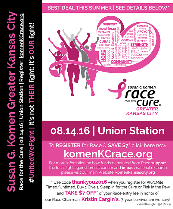 2016 Komen KC Memorial Day Email