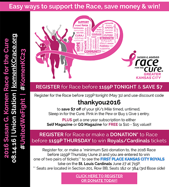 2016 Komen KC Memorial Weekend Final Reminder Graphic